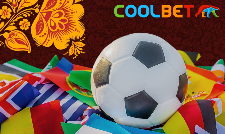Coolbet's World Cup 2018 Rankings